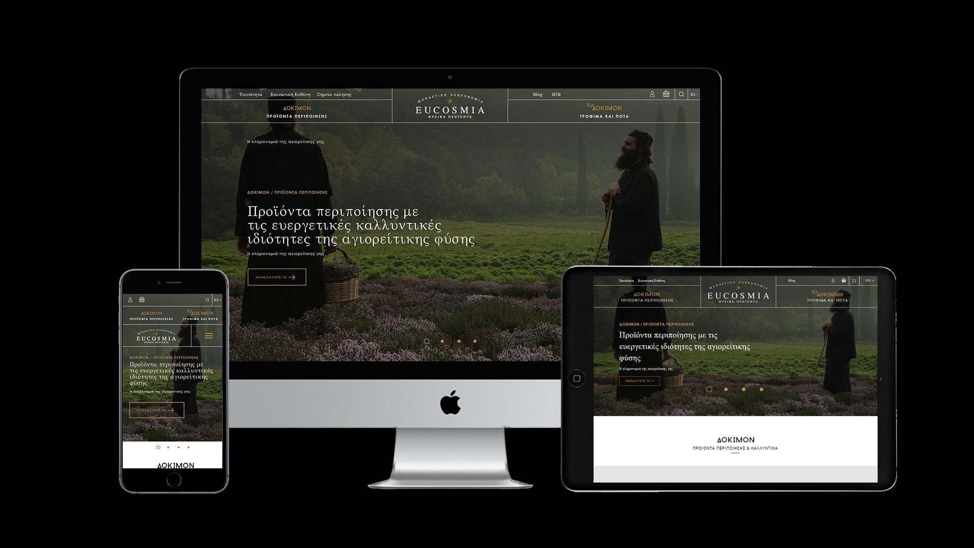 New Magento eShop for Eucosmia by COMMA
