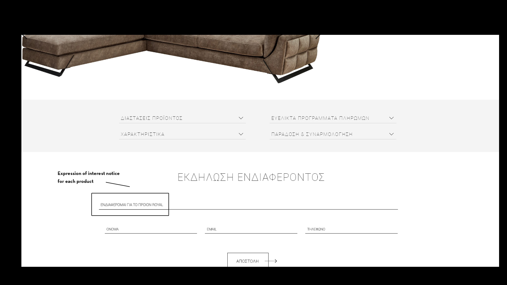 New Magento Website for EpiploStyle by COMMA